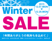 【12/7-12/28】 Winter Sale 2015 開催中☆
